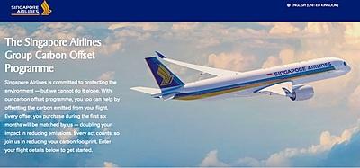 シンガポール航空、旅客向けにカーボンオフセット制度を開始、今後はマイルを使った排出量分の購入も、貨物や法人向けでも