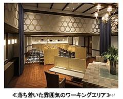 京王電鉄、会員制サテライトオフィスを1時間単位で利用可能に、非会員も1時間1100円で