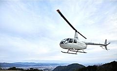 アマン京都、宿泊客対象にヘリコプターで古都一望する体験提供、15分12万円から
