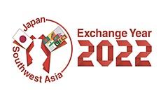 2022年日本・南西アジア交流年、ロゴが決定、友好関係発展への願いを込め、ハトを折り紙で表現