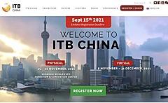 欧州主要国、中国の観光産業見本市にリアル出展、中国人旅行者の回復とトレンド変化を見据えて