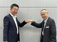 日本旅行と旅工房、共同出資で新会社、Z世代の販売シェア拡大へ、日本人の海外旅行とインバウンドで