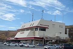 熊本県・阿蘇火山博物館、現地ツアーのオンライン直接販売を開始、文化観光の推進事業で