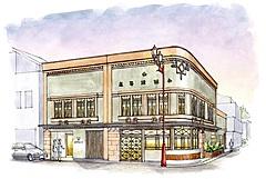 埼玉県秩父市に、歴史的建造物や古民家再生で新たな観光拠点、分散型ホテルとして2022年春オープンへ