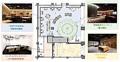三菱地所、東京・丸の内に観光ハブ拠点を開業、地域と観光客の出会いの場に