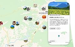 北海道ニセコ、旅行者の滞在をサポートする観光情報アプリ、地図上でのクーポン配信やスタンプラリーなど