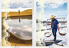 仙台・松島DMO、台湾版DMOと観光交流で連携へ、相互送客の推進や人材交流などで