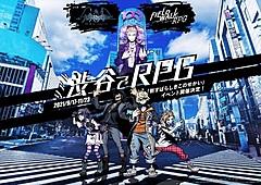 大日本印刷、XR技術とコンテンツ活用の地域共創型観光サービスを拡大、渋谷のゲーム街歩きイベントに参画し、XRイベント開催