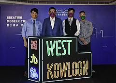 香港政府観光局、新たな街歩きキャンペーンを開始、アート&カルチャー地区の西九龍で、テーマごとのルート提案