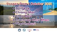タイ、バンコクなど5都市で海外旅行者の受入れ再開、10月1日から、中旬にはチェンライなど21地域も追加へ