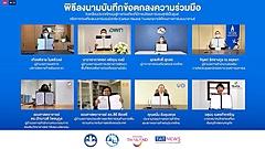 タイ国政府観光庁、「CO2排出ゼロ観光」に本腰、官民で観光管理の仕組みづくりに着手