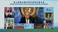 36か国のトップ集う「国連・持続可能な交通のための会議」開催、課題解決へ「北京宣言」とりまとめ、日本のSAF普及促進など発信