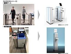 ANAとJAL、国内線の空港チェックイン機器を共同利用へ、保安検査場や搭乗ゲートで