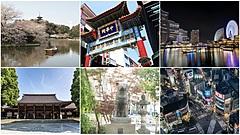 横浜と渋谷、観光客の誘致でタッグ、共同プロモーションやイベント誘致で連携