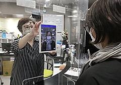 顔認証で旅行チケットを利用可能に、熊本県阿蘇地域で、実証アプリに顔写真を事前登録